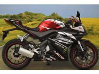 Yamaha YZF-R125 2014**GILLES ADJUSTABLE LEVERS, SHIFT LIGHT, DIGITAL DISPLAY**