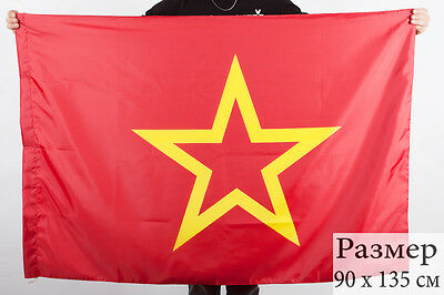 Flag Original Made In Ussr Soviet Union Big Banner Sickle & Hammer Emblem New!!! Collectibles Advertising