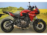 Yamaha MT-07 Tracer 2016**ABS, DIGITAL DISPLAY, GEAR INDICATOR,HAND GUARDS**