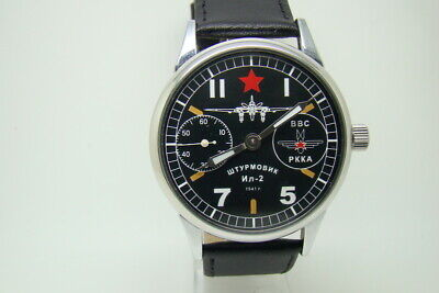 SHTURMOVIK FIGHTER IL-2 PILOT MILITARY WATCH WW2 TYPE RUSSIAN SOVIET USSR Fighter Pilot Watch