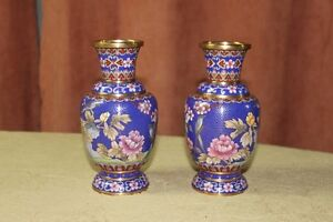 Chinese Cloisonne Vases Pair Kingston Kingston Area image 2