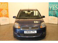 2008 Ford Fiesta 1.25 2007.25MY Zetec Blue