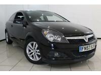 2007 57 VAUXHALL ASTRA 1.4 SXI 3DR 90 BHP