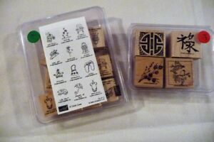 Stampin' Up Wood Mount Stamps $5