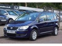 2007 Volkswagen Touran 1.6 S 5d 7 SEATS 102 BHP 1 OWNER - 7 SEATS - FSH!