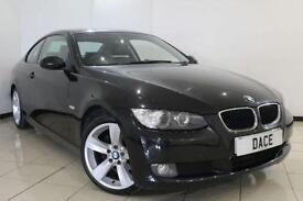 2008 BMW 3 SERIES 2.0 320D SE 2DR 175 BHP DIESEL