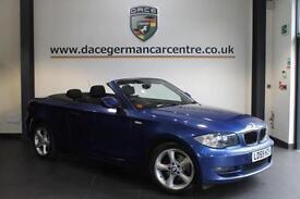 2009 59 BMW 1 SERIES 2.0 118D SPORT 2DR AUTOMATIC DIESEL 141 BHP DIESEL