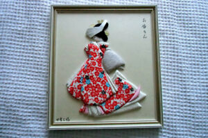 ORIGAMI Kimono Girl Framed Art