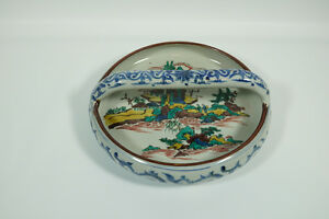 Japanese Kutani Porcelain Ceramic Basket