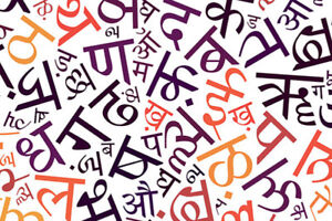 Learn to Read Hindi in 10 Hours