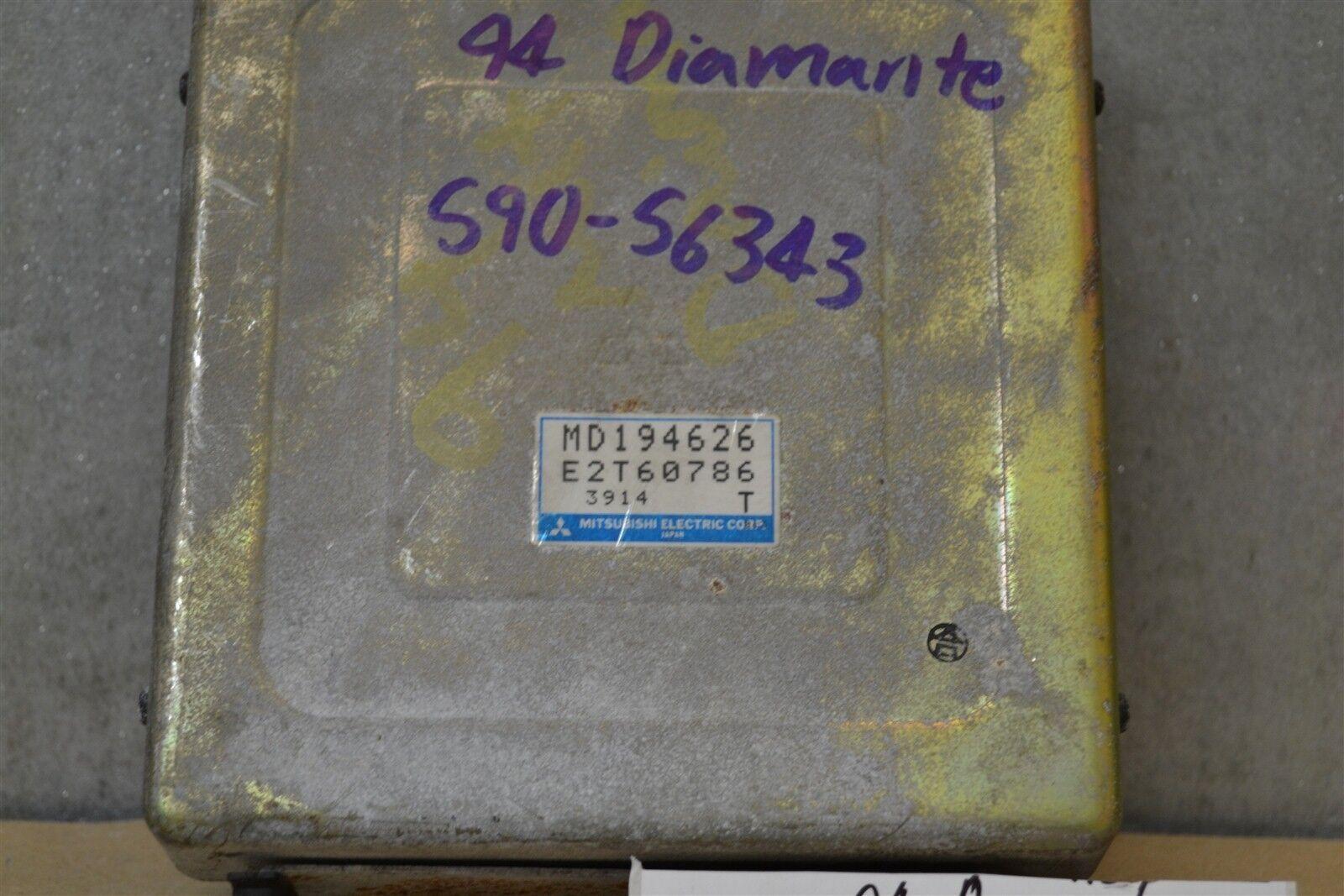 Used Mitsubishi Engine Computers For Sale Page 68 1994 Montero 30l Circuit Schematic Diagram Diamante Sedan Control Unit Ecu Md194626 Module 2014 11b6