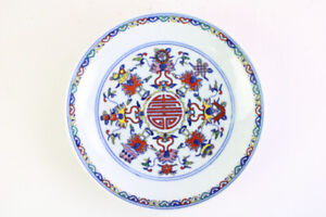 lot of 8 Chinese Dishes
