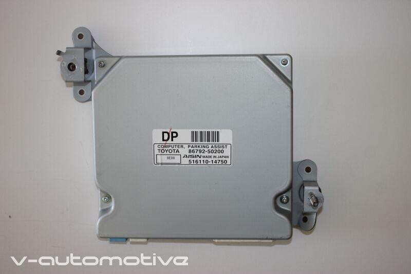 2008 LEXUS LS 460 / PARKING ASSIST COMPUTER 86792-50200