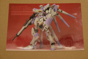 SMS Resin Garage Kit 1/100 MG Hi-Nu Conversion Kit