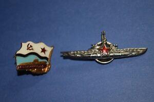 Soviet Union Submarine Officer Badge