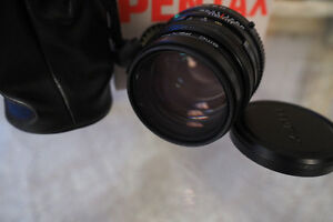 Pentax 77mm f1.8 FA Limited -- REDUCED PRICE