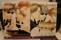 Antique Bakery - Fumi Yoshinaga 4 volumes