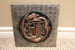 Chinese Themed Wall Art, Mirror & Picture Frames