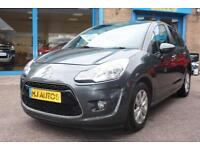 2013 13 CITROEN C3 1.2 VTR PLUS 5DR 82 BHP