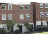 1 bedroom in Farnborough Drive, Daventry, NN11