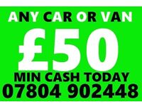 🇬🇧 Ò78Ò4 9Ò2448 CARS VANS BIKES WANTED FAST CASH SELL YOUR BUY MY SCRAP TODAY