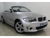 2013 63 BMW 1 SERIES 2.0 118I EXCLUSIVE EDITION 2DR 141 BHP
