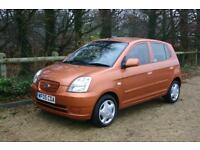 Only done 58886 Miles KIA PICANTO LX with a NEW MOT and SERVICE HISTORY