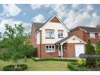 4 bedroom house in Sanger Drive, Woking, GU23 (4 bed)