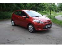 Ford Fiesta 1.25 STYLE + 82BHP (red) 2009