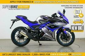 LEXMOTO LXR 125CC NEW MOTORBIKE *FINANCE AVAILABLE *BUY ONLINE *DIRECT DELIVERY