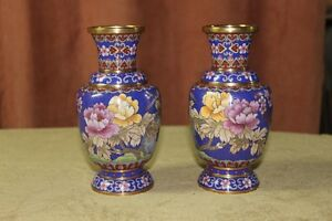 Chinese Cloisonne Vases Pair Kingston Kingston Area image 1