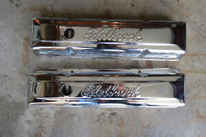 Rocker Valve Covers