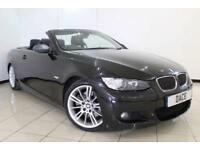 2008 BMW 3 SERIES 3.0 325I M SPORT 2DR 215 BHP
