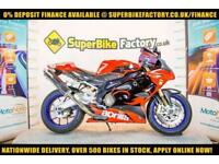 2005 54 APRILIA RSV1000 MILLE R 1000CC 0% DEPOSIT FINANCE AVAILABLE