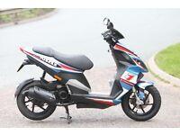 Wanted piaggio nrg 50cc or similar moped