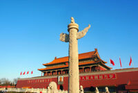 Only $2199! Deluxe 10-day China Tour (5-star hotels every night)