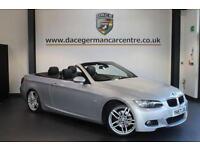 2007 BMW 3 SERIES 2.0 320I M SPORT 2DR 168 BHP
