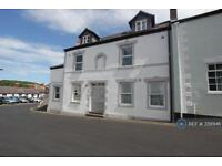 1 bedroom flat in Crown House, Denbigh, LL16 (1 bed)
