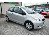 Toyota Yaris 1.0 VVT-i Ion 3 DOOR SILVER NEW MODEL 2007