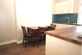 NEWLY REDECORATED ONE BEDROOM FLAT AVAILABLE NOW JUST ADDED