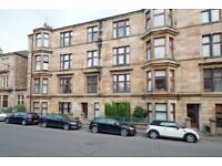 *** FULLY FURNISHED 1 BEDROOM FLAT - DEANSTON DRIVE - SHAWLANDS - £650 - AVAILABLE 01ST MAY ***
