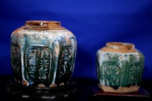 "17th C. Chinese Med.5"" H & Small 4"" H Turquoise Storage Jars"