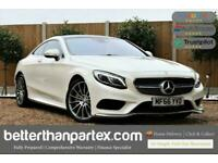2016 Mercedes-Benz S-CLASS 4.7 S500 AMG LINE PREMIUM 360 CAM 450 BHP HUGE SPEC C