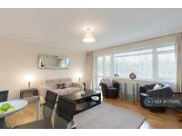 1 bedroom in Elm Park Gardens, London, SW10