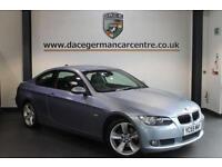 2009 59 BMW 3 SERIES 2.0 320D SE HIGHLINE 2DR 175 BHP DIESEL