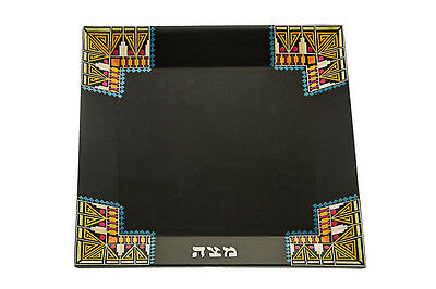 (Passover, Unique Dark Wood Pharonic Matzah Plate / Tray with colorful straws *)