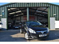 2008 Vauxhall/Opel Corsa 1.2i 16v ( a/c ) Design NEW GASKET AND CHAIN !!!