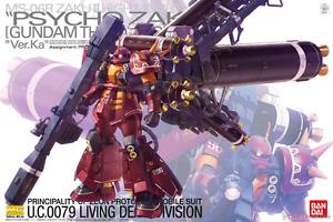 Various original Bandai Gundam MGs for sale.