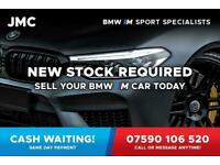 BMW M3 WANTED - E30 E46 M4 BMW M5 E39 F10 - SELL YOURS TODAY- CALL 0759010650
