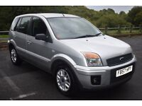 Ford Fusion 1.6 16V ZETEC CLIMATE - 6 MONTHS WARRANTY (silver) 2008